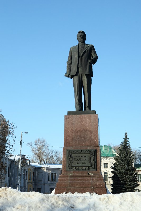 Памятники тверь фото перепечинское цены на памятники краснодар и его новый стадион